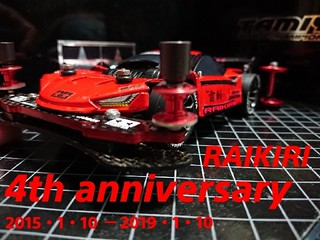 4th anniversary RAIKIRI